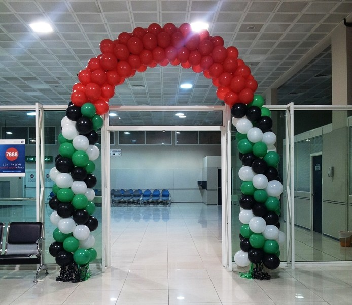 UAE National Day Balloon Arch  6 metres