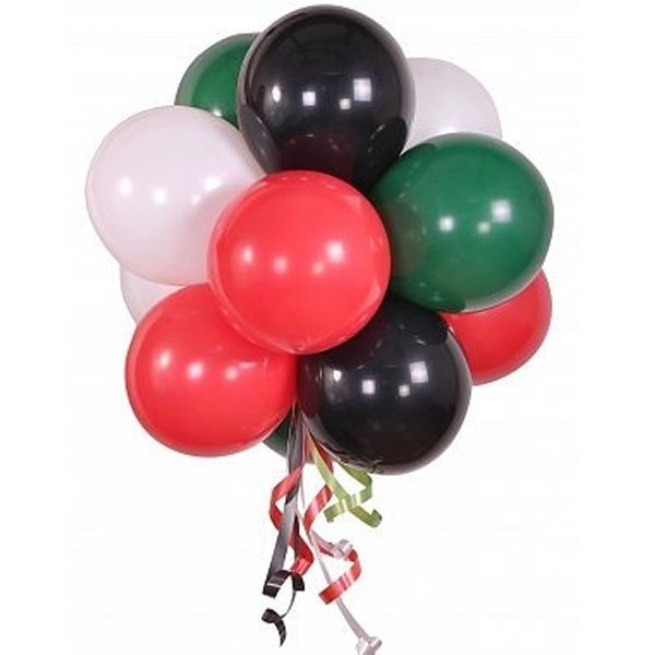 UAE National Day Balloon Bouquet