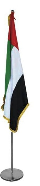 UAE Office Flag and Pole 2.5mtrs
